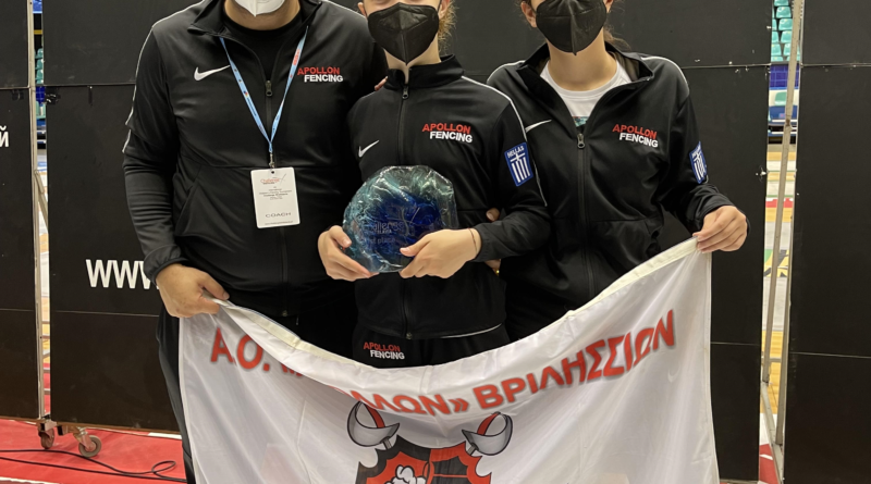 """Ξιφασκία – 43ο Παγκόσμιο Κύπελλο Ξιφασκίας """"Challenge Wratislavia"""""""